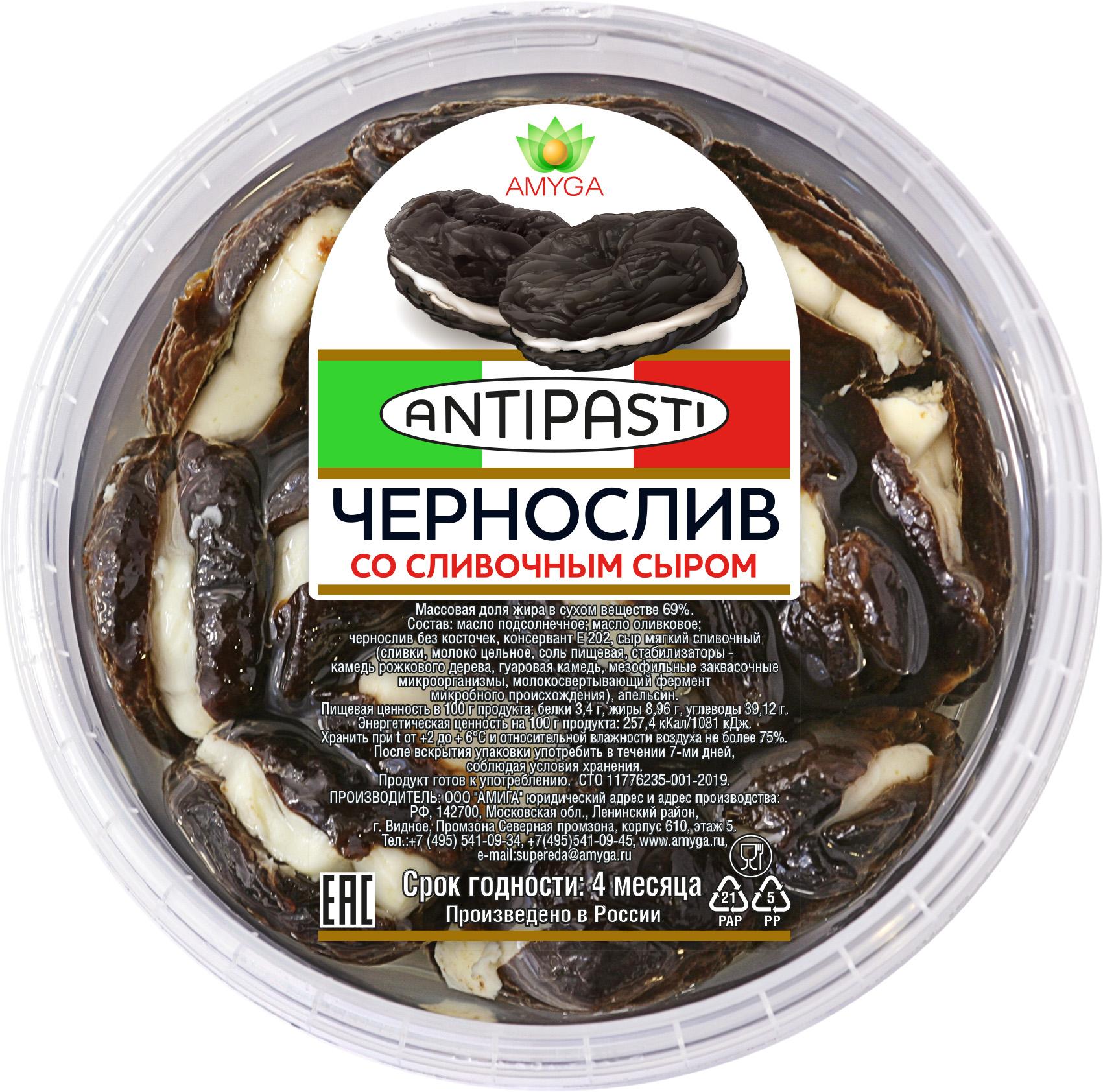 Черносливсо сливочным сыром