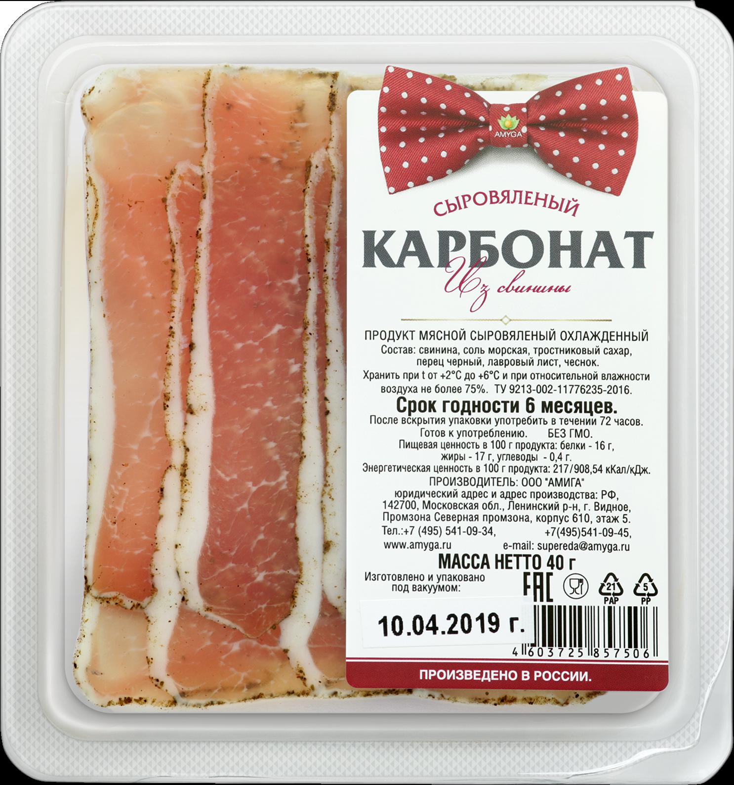 КАРБОНАТ сыровяленый из свинины 40г