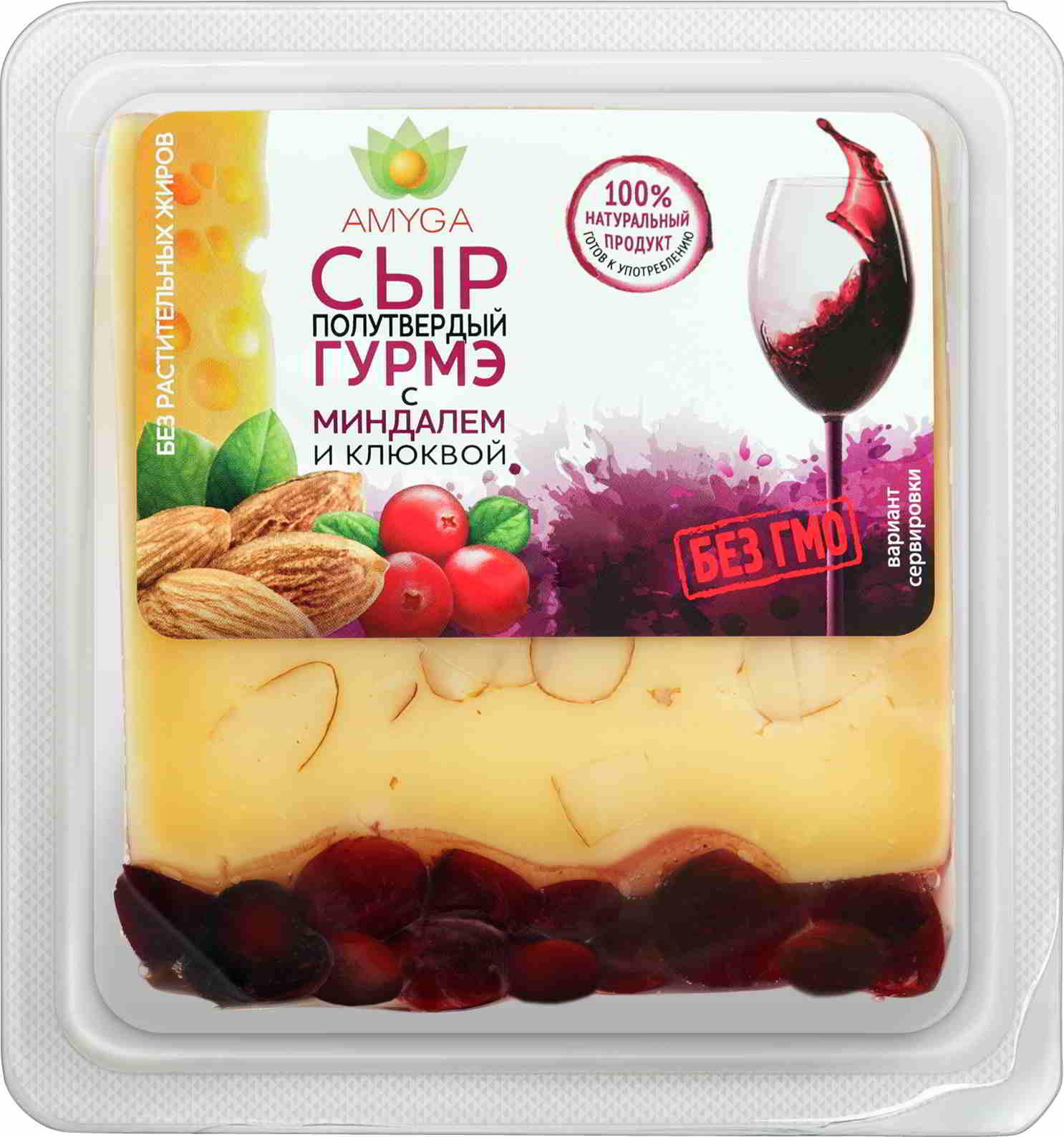 Сыр полутвердый «ГУРМЭ» с миндалем и клюквой 50г