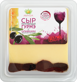 Сыр полутвердый «ГУРМЭ» с оливками 50г