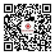 hotline_QR.jpg