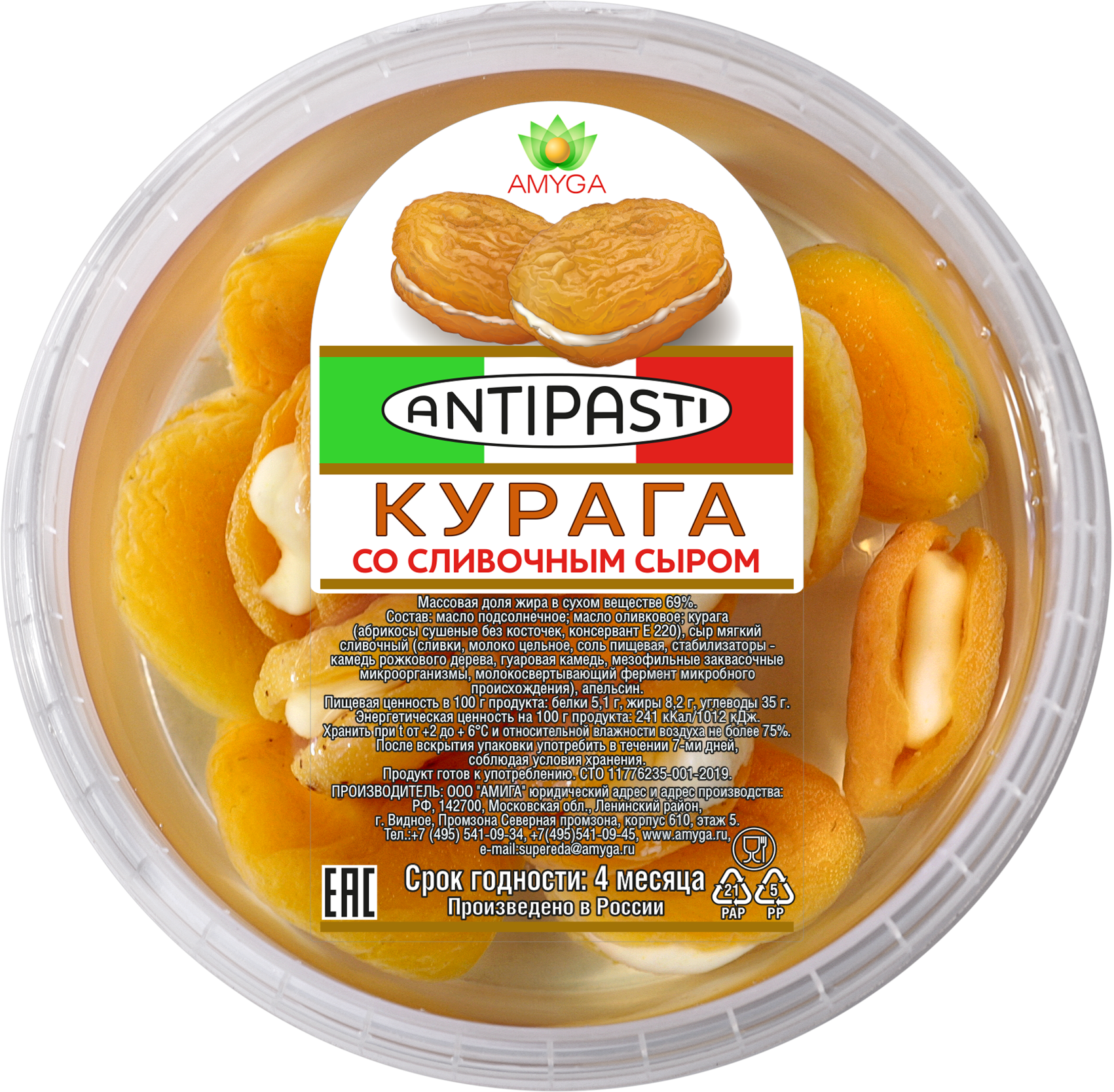 Курагасо сливочным сыром