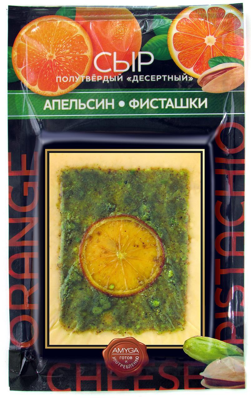 Apelsin-Fistashki_MontageGr