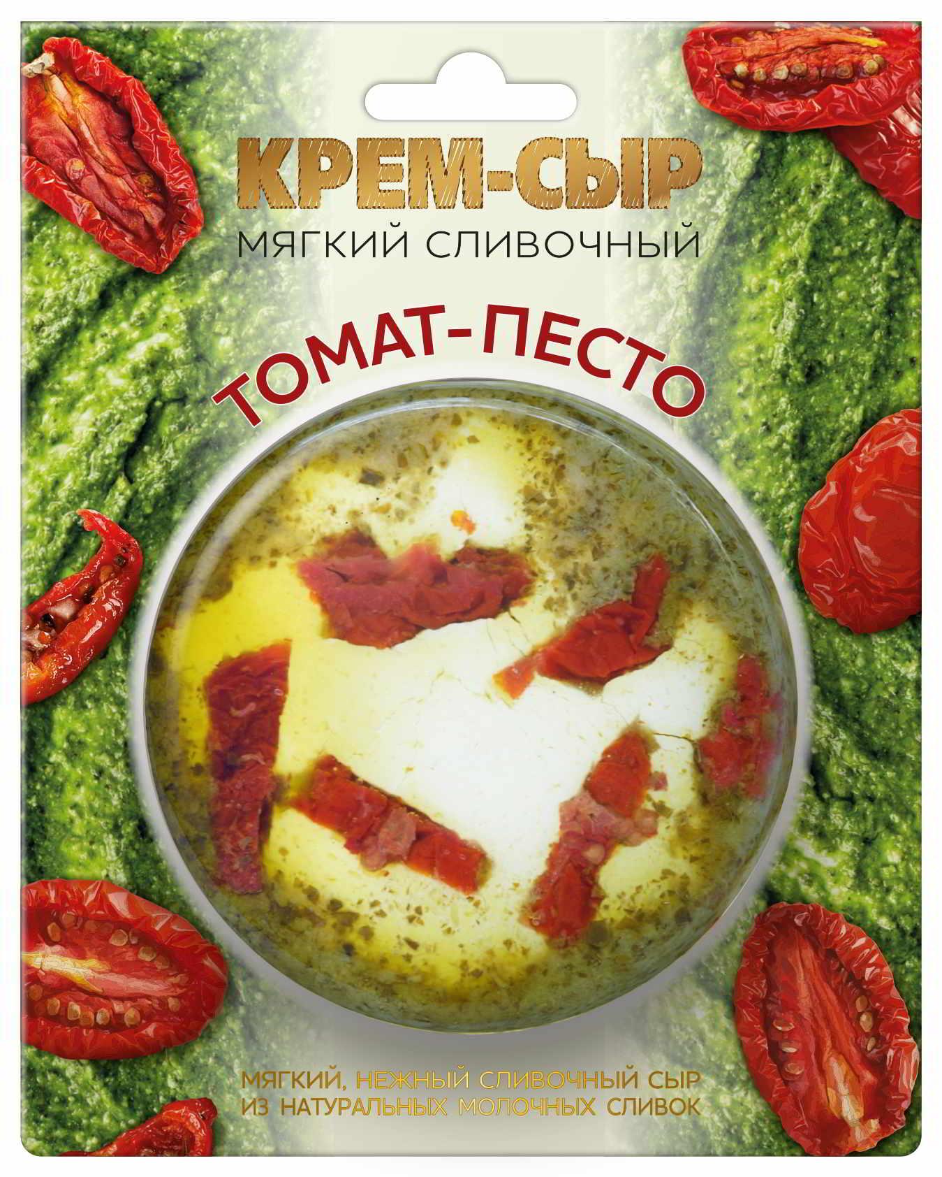 """Сыр мягкий сливочный «Томат-соус Песто"""" 120г"""