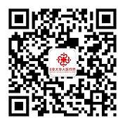 hotline_QR_.jpg