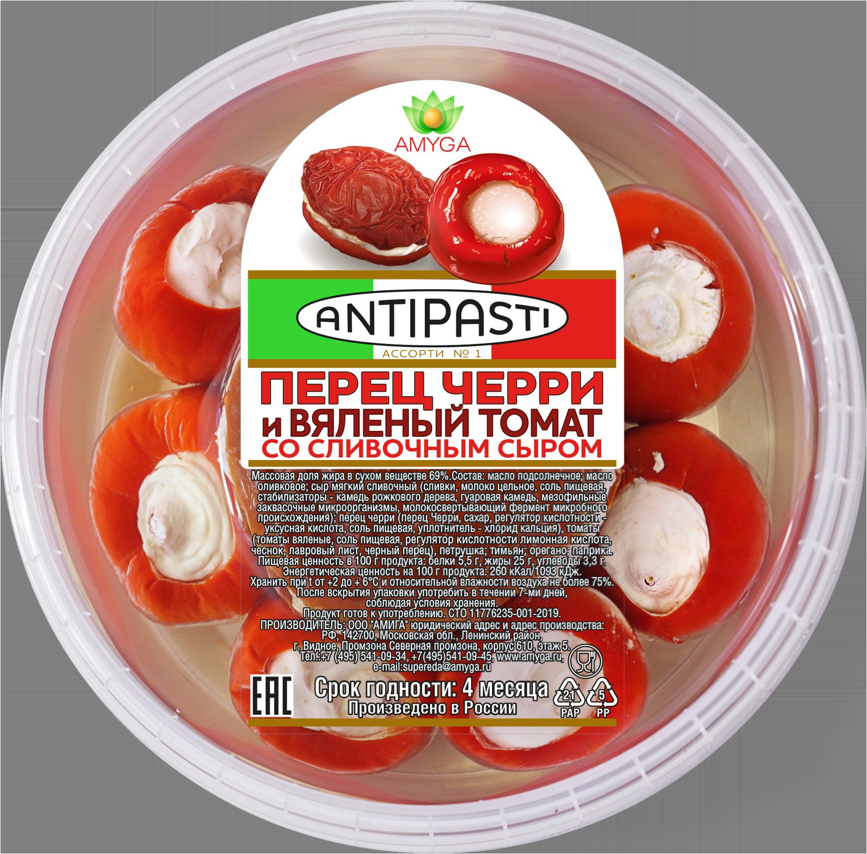 Ассорти № 1 Перец черри и вяленыетоматы со сливочным сыром