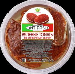 Вяленыетоматысо сливочным сыром