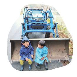 切り抜き トラクター-1.jpg