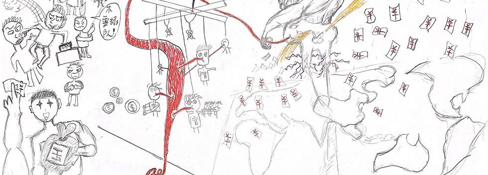 《『強大』的阻國》香港人