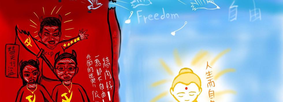 《邪與正》台灣網友