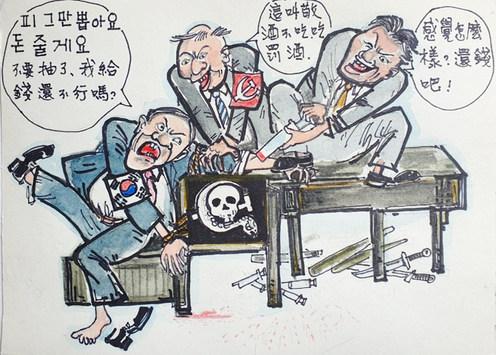 《韓企在中國》大成先生