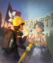 《榮光歸於香港》大陸90後網友