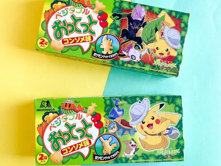Pokemon Vegetable Ottotto