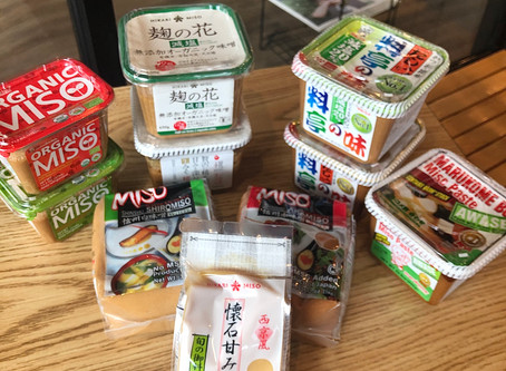Which Miso Do I Need?