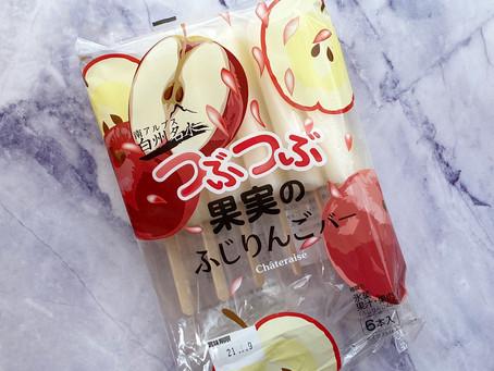 Chateraise Tsubu Tsubu Apple Popsicle