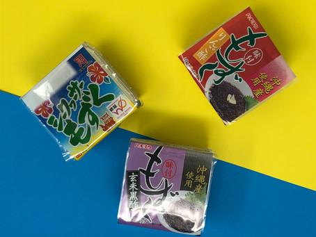 Mozuku Seaweed Packs