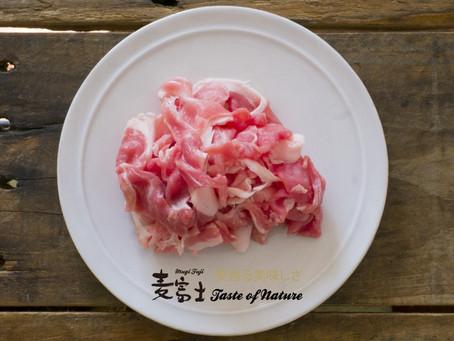 Mugifuji Canadian Pork
