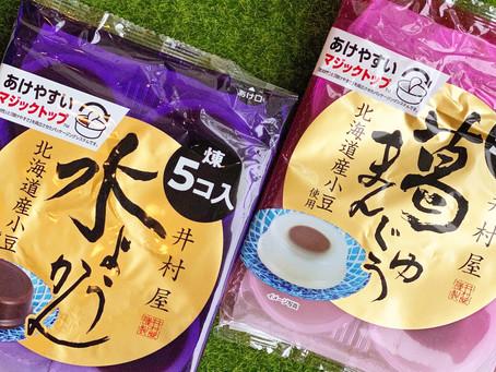Imuraya Mizu Yokan 5-Packs
