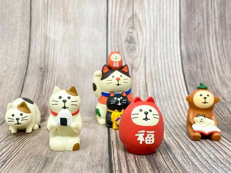 Decole Figurines