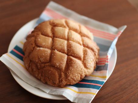 Taste Test: Daiichi Melon Pan
