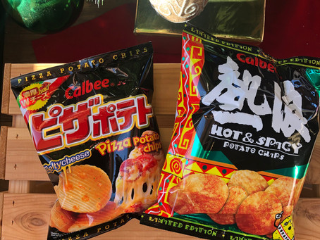 Calbee Pizza and Calbee Limited Edition Hot and Spicy Chips!