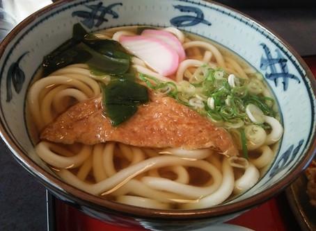 Tasty, Easy Kitsune Udon