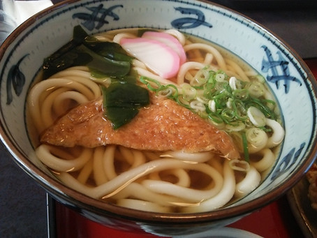 Tasty, Easy Kitsune Udon
