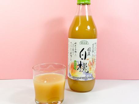 Junzosen Hakuto White Peach Juice