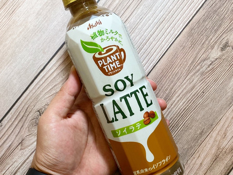 Asahi Plant Time Soy Latte