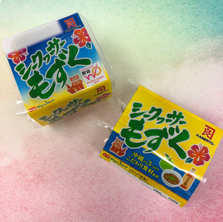 Shikuwasa Mozuku Seaweed