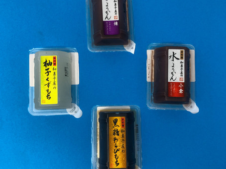 Imuraya Wagashi Shop Treats