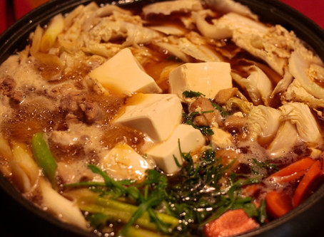 Make Your Own Nabe!