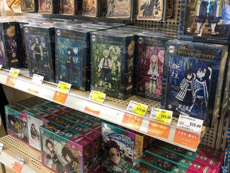 Demon Slayer: Kimetsu no Yaiba Merchandise