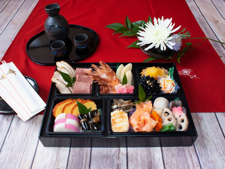 The New Year is Coming, and so are Osechi!