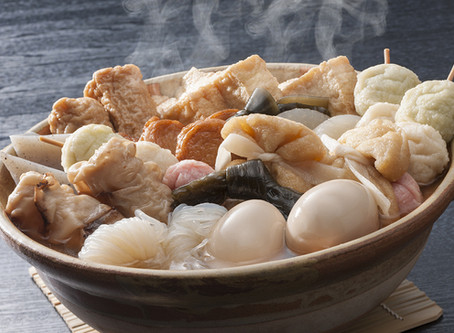 What is Oden?