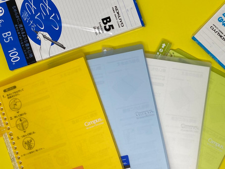 Kokuyo Campus Series Notebooks and Paper