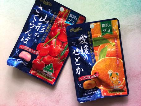 Senjaku Zeitaku Gummy