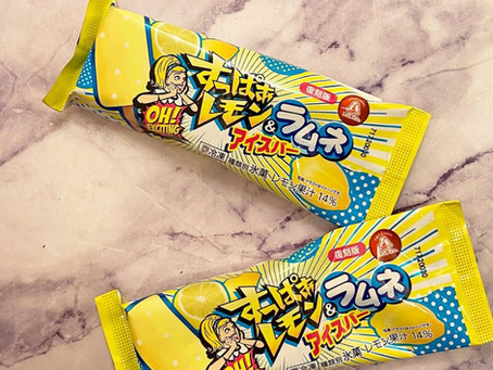 Suppa Lemon & Sour Ice Pop