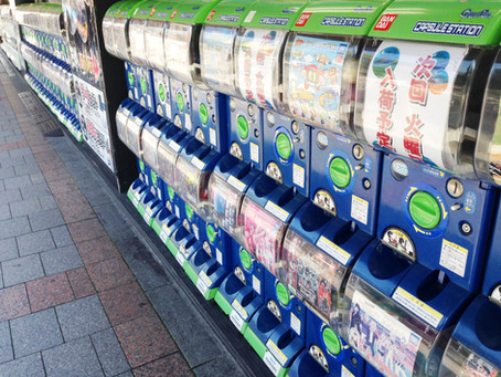 The Surprise Inside: Gachapon and Blind Boxes