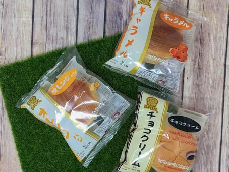 Tennen Koubo Pan: Orange, Choco-Filled and Caramel