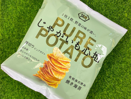 Koikeya Pure Potato Chips