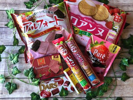 Strawberry Snacks for Spring