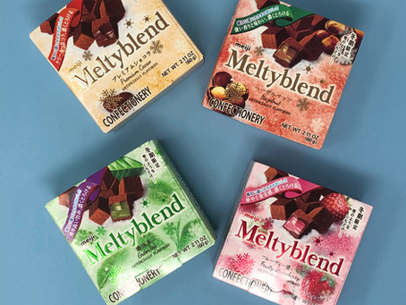 Meltyblend Chocolate