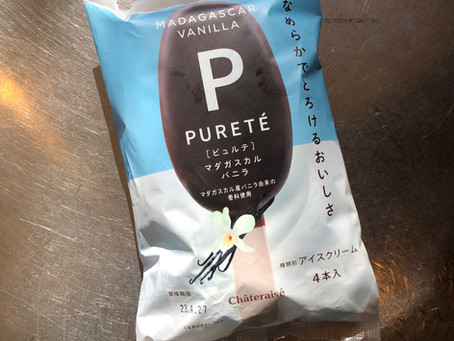 Chateraise Purete Madagascar Vanilla Popsicle