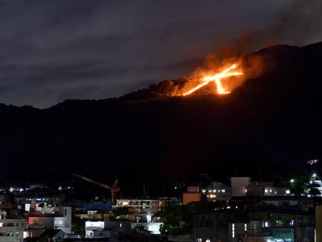 Gozan no Okuribi: A Burning Send-off