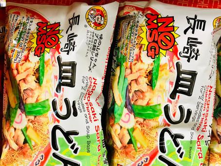 Nagasaki Sara Udon