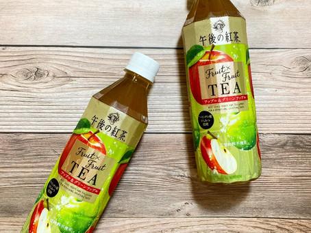 Gogo No Kocha Fruit x Fruit Apple and Green Apple Tea