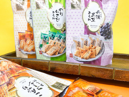 Morihaku Rice Crackers