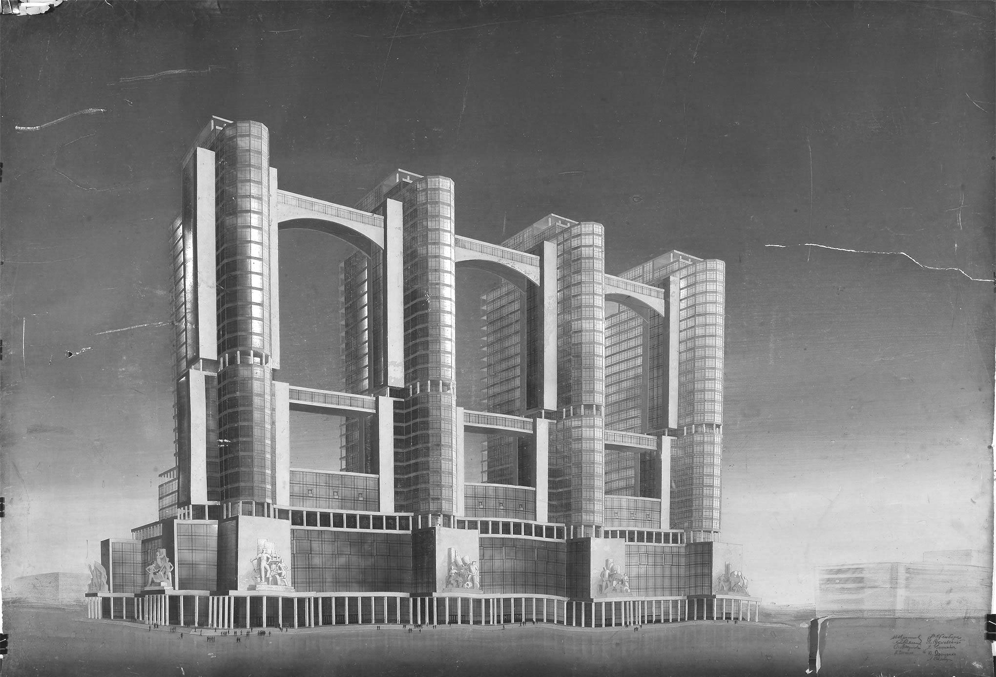 Narkomtiazhprom Building