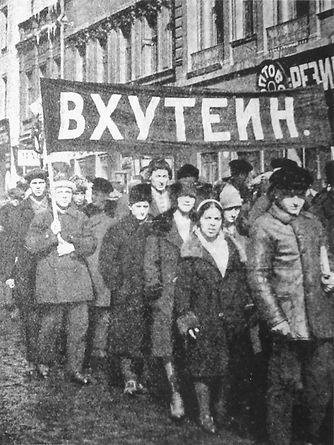 Students of VKhUTEIN